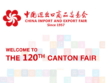 The 120th Canton Fair.Phase one Oct.15~19 for Auto parts